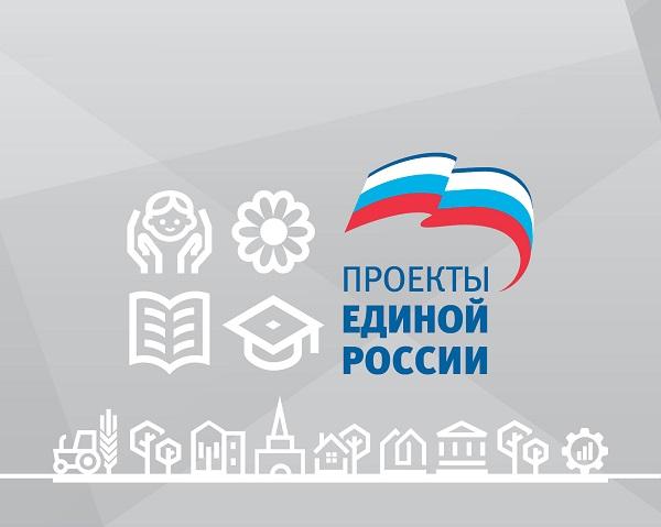 В рамках работы партпроекта «Единой России» «Культура малой Родины» в 2018 году будет модернизировано более 2000 домов культуры
